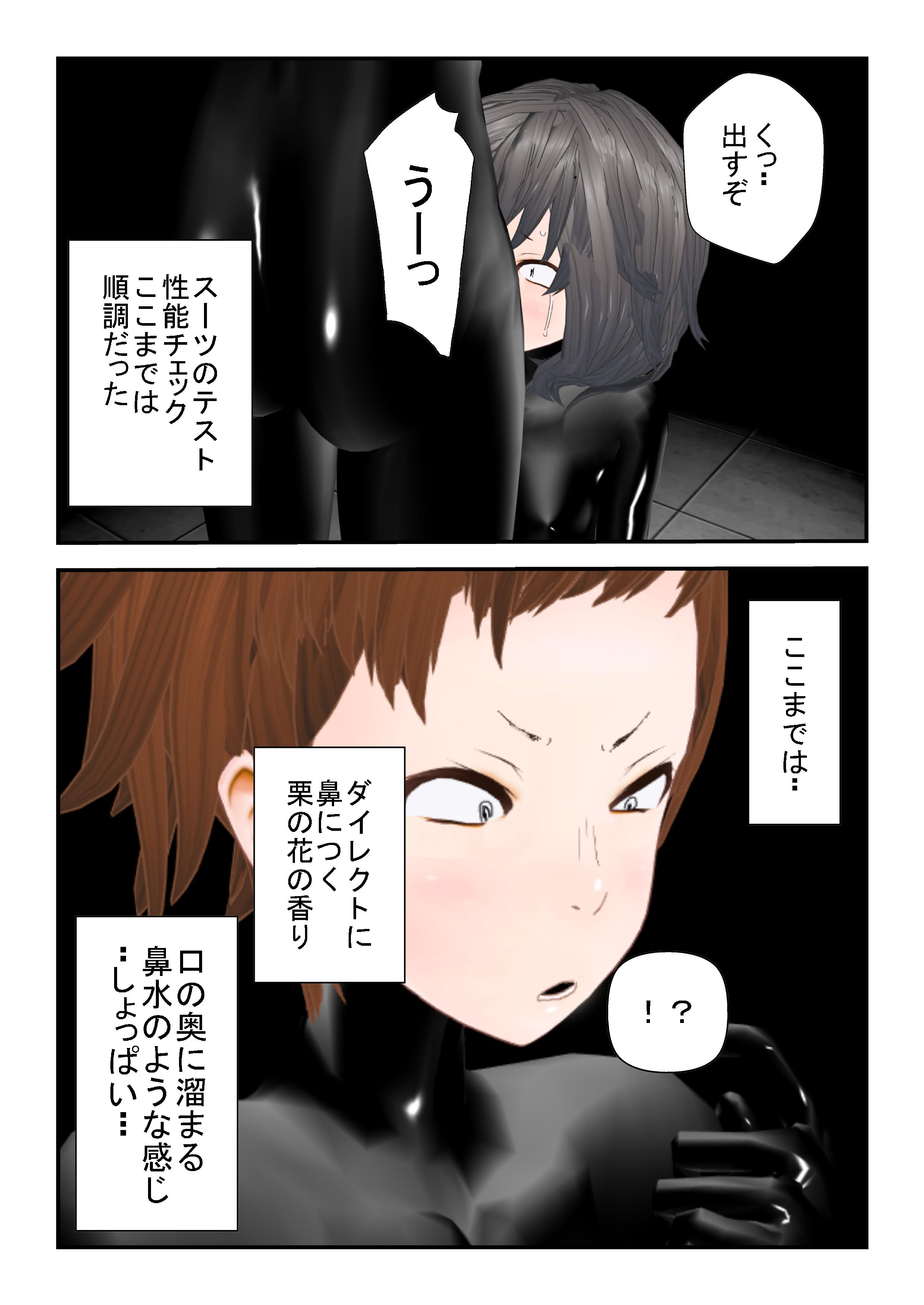 shi_0008.jpg
