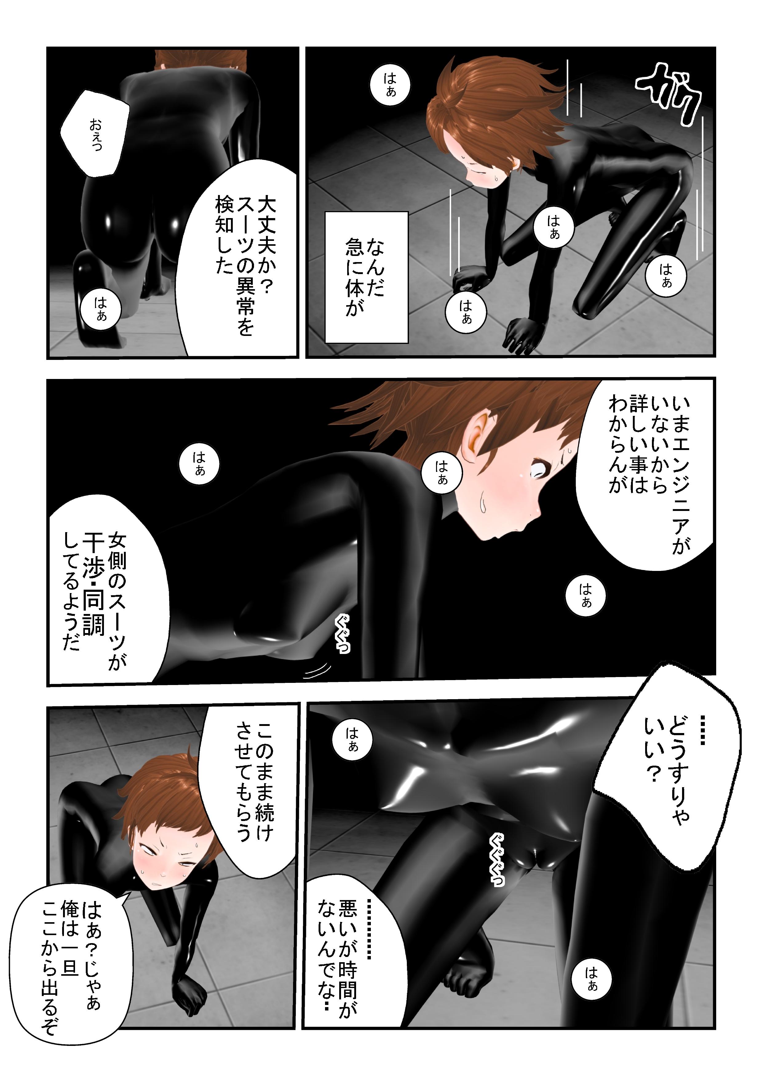 shi_0009.jpg
