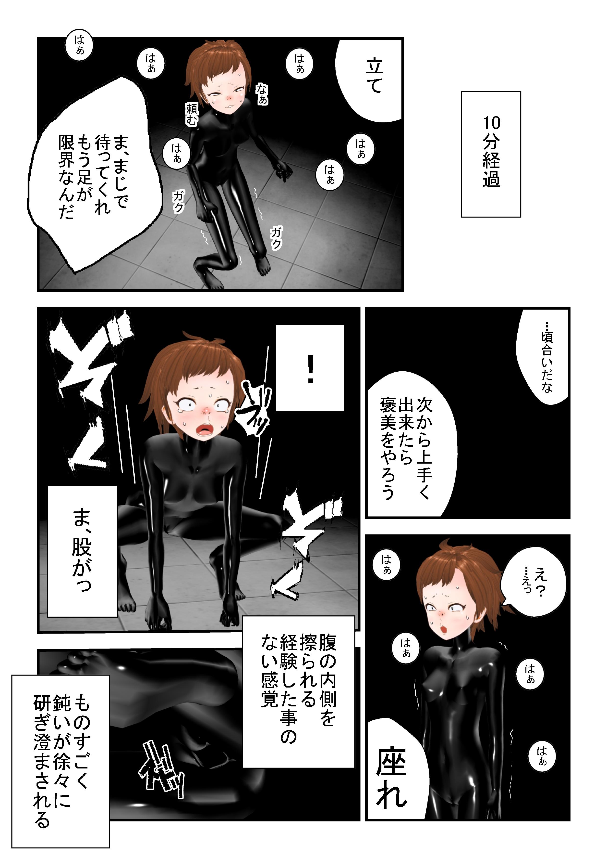 shi_0013_3.jpg
