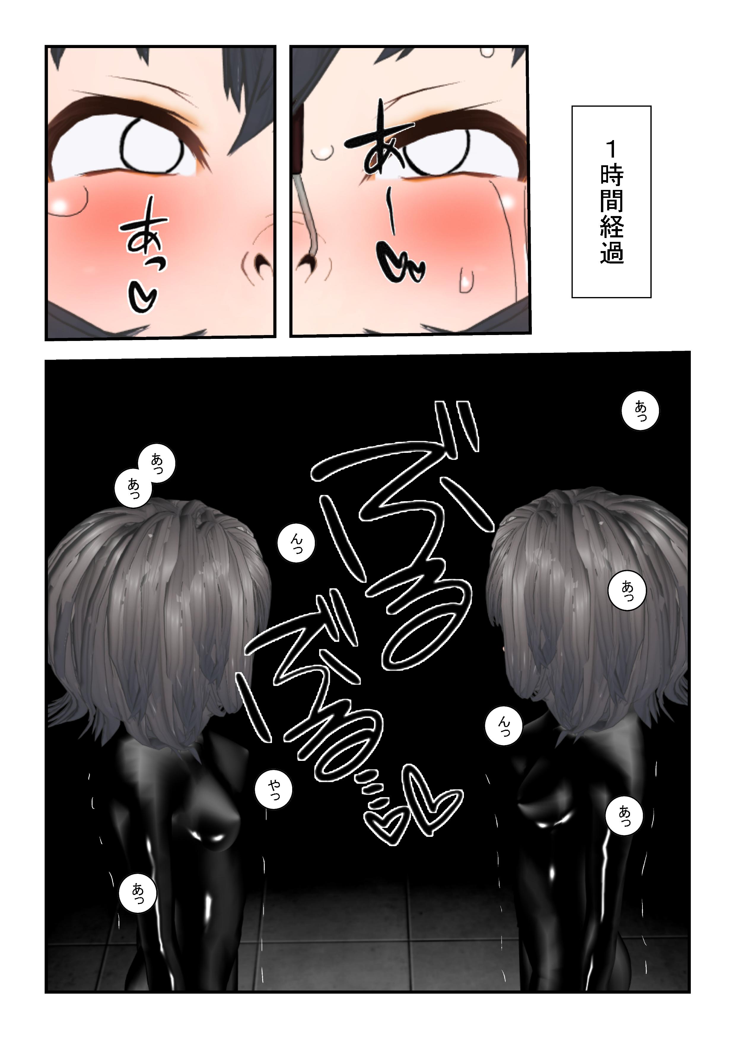 shi_0017.jpg