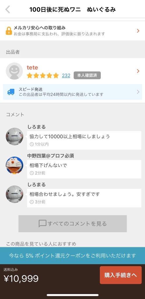 POYkOpP.jpg