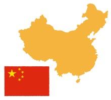 【新型コロナ】中国 クーデターか