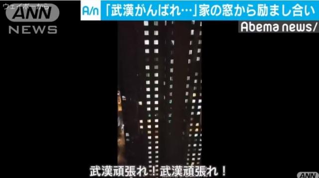 封鎖から一ヶ月の武漢の最新映像がヤバ過ぎる 発狂し叫ぶ市民たち