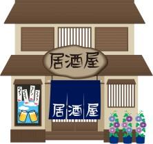 【悲報】居酒屋業界、終わる