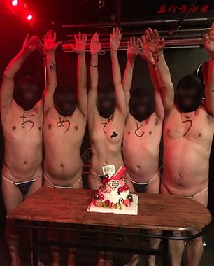 野外誕生日会