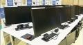 違法なインターネットカジノ店から押収したパソコン