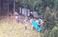京都府山中で遺体を発見