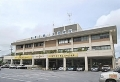沖縄県警宜野湾署